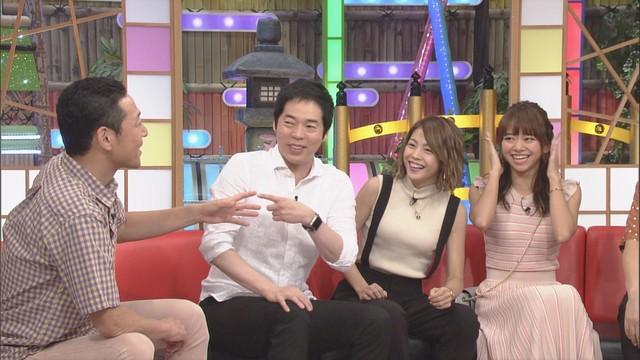 「本能Z」に出演する(左から)東野幸治、今田耕司、まちむすめ。(c)CBC