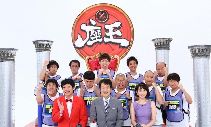 「千原ジュニアの座王」の出演者たち。(c)関西テレビ