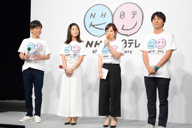 会見に出席した(左から)武田真一NHKアナウンサー、桑子真帆NHKアナウンサー、水卜麻美日本テレビアナウンサー、桝太一日本テレビアナウンサー。