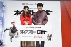 左から小倉優子、劇団ひとり。