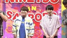 ハリセンボン (c)読売テレビ
