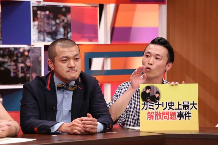 カミナリ (c)中京テレビ