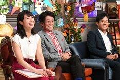 (左から)林美沙希アナ、ネプチューン堀内と名倉。(c)テレビ朝日