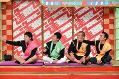 (左から)タカアンドトシ・タカ、NON STYLE石田、カミナリ。(c)中京テレビ