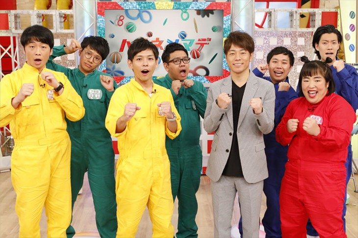 「カンテレ開局60周年特別番組ハチネンマデ~若手が企画の種から考えました~」の出演者たち。(c)関西テレビ