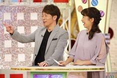 (左から)陣内智則、関純子アナ。(c)関西テレビ