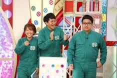 (左から)谷元星奈アナ、ミキ。(c)関西テレビ