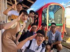 「鉄道BIG4 in新潟の旅」の参加者たち。(c)日本テレビ