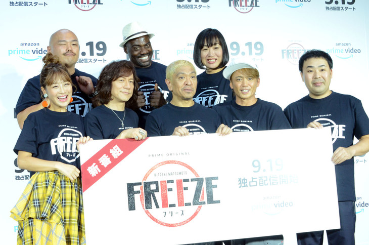 左から鈴木奈々、安田大サーカス・クロちゃん、ダイアモンド☆ユカイ、ボビー・オロゴン、松本人志、南海キャンディーズしずちゃん、諸星和己、フットボールアワー岩尾。