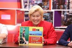 メイプル超合金カズレーザー (c)中京テレビ