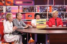 タカアンドトシ・タカ(右から2人目)によるプレゼンのワンシーン。(c)中京テレビ