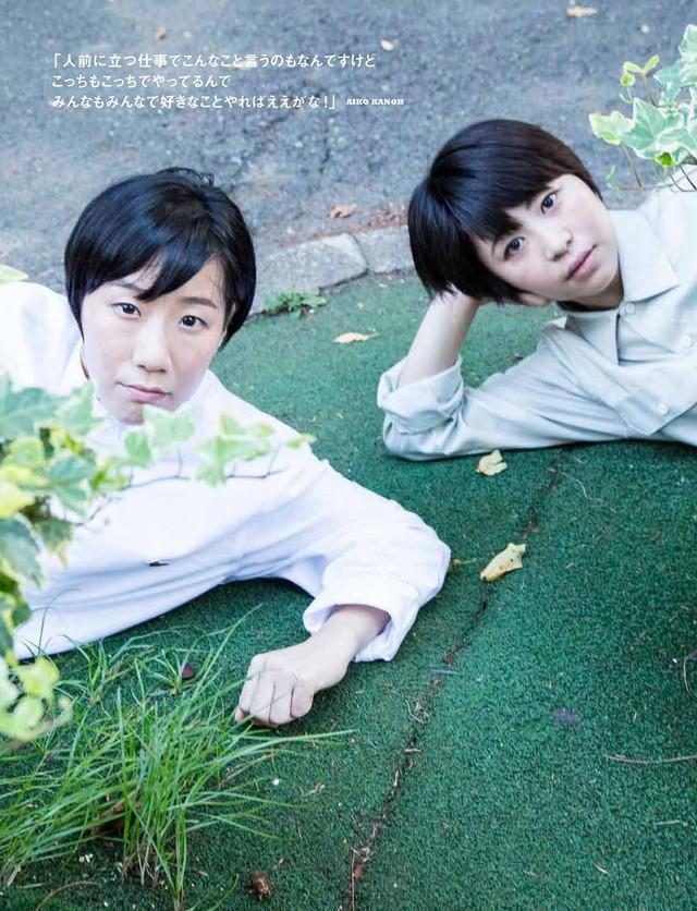 「i-D Japan No.6」のAマッソ登場ページ。