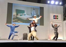 「海外安全対策劇場」を繰り広げるインポッシブルとネルソンズ。