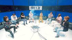 「HITOSHI MATSUMOTO Presents FREEZE(フリーズ)」第1話より。