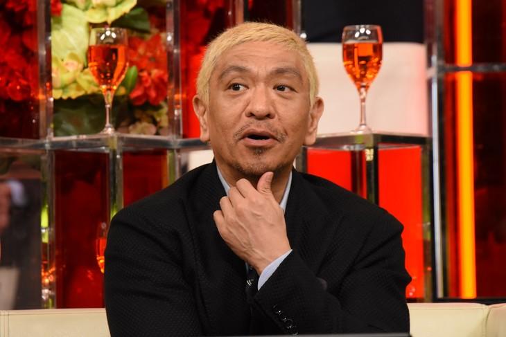 ダウンタウン松本 (c)日本テレビ
