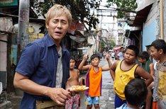 フィリピンを訪れるヒロシ。(c)BS朝日