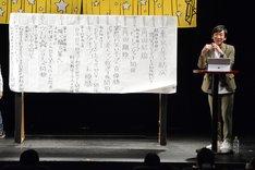 「15年を振り返ってみよう」にて。東京03飯塚。