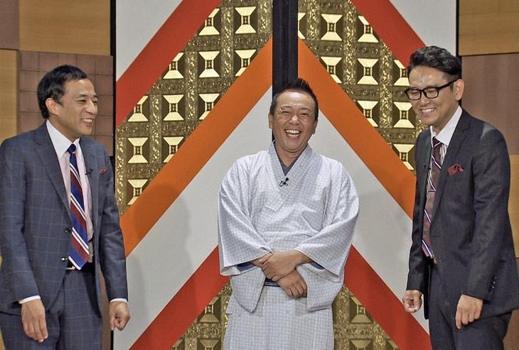 「お笑い演芸館+」初登場の林家たい平(中央)と、司会のナイツ。(c)BS朝日