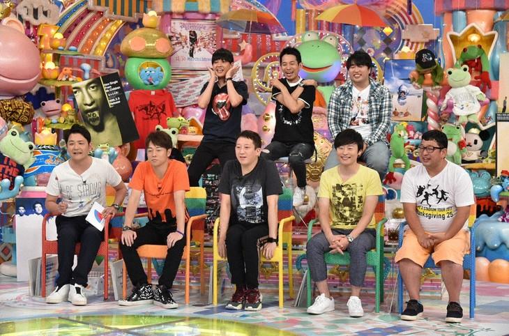 「アメトーーク!」3時間SPに出演する、Mr.Children芸人。(c)テレビ朝日