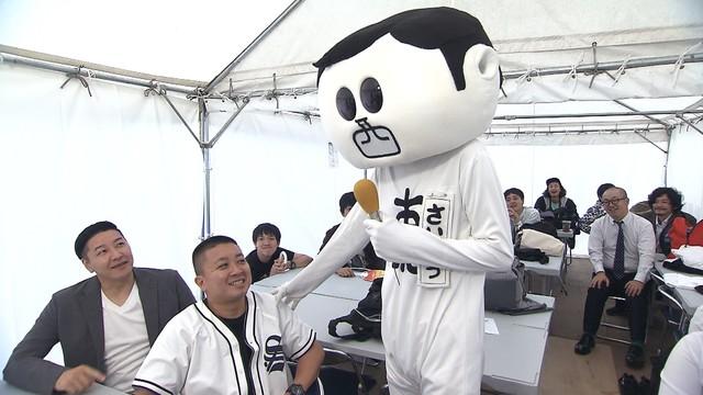 「前略、西東さん」のワンシーン。(c)中京テレビ