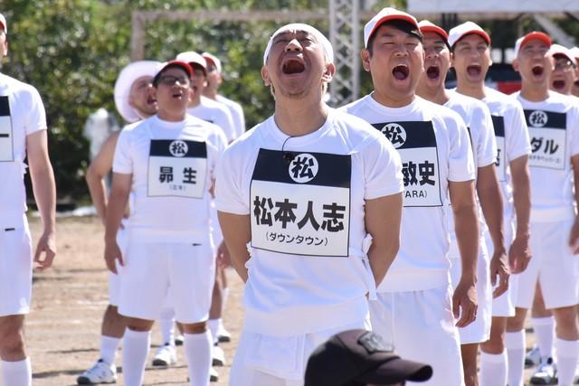 準備体操に臨む、ダウンタウン松本(中央)。