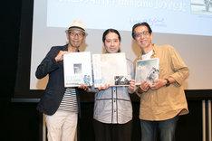 ピース又吉(中央)と音楽評論家の萩原健太(右)。左は進行役の上柳昌彦。