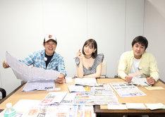 (左から)TIMレッド吉田、篠崎愛、平成ノブシコブシ徳井。