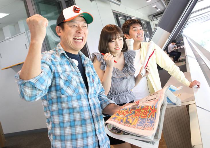 「最強馬券師決定戦!競馬バトルロイヤルSP」に出演する(左から)TIMレッド吉田、篠崎愛、平成ノブシコブシ徳井。