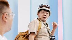 「ローソン銀行開業篇」より、探検家のような格好で銀行へ行こうとするサンドウィッチマン富澤(右)。