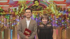 くりぃむしちゅー有田(左)とゲストの十朱幸代(右)。(c)NHK