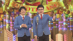 漫才中にクイズを出す銀シャリ。(c)NHK