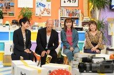 ゲストの(左から)吉川美代子、バイきんぐ小峠、藤田ニコル、佐藤仁美。(c)TBS