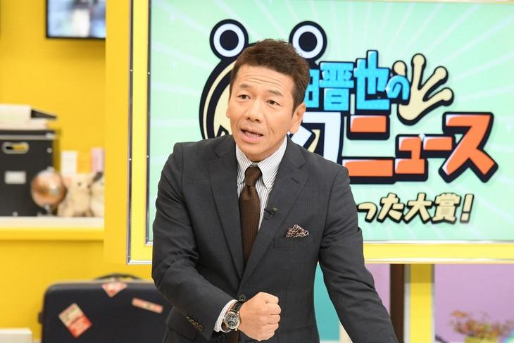 「上田晋也の幻ニュース 報道したかった大賞!」MCのくりぃむしちゅー上田。(c)TBS