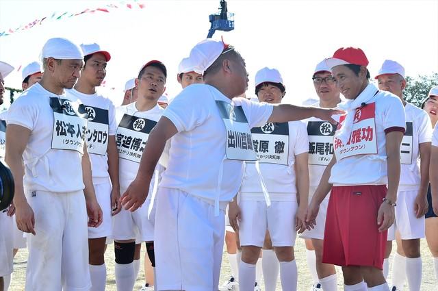 「リンカーン芸人大運動会2018」で、出川哲朗がダウンタウン浜田に詰め寄るワンシーン。(c)TBS