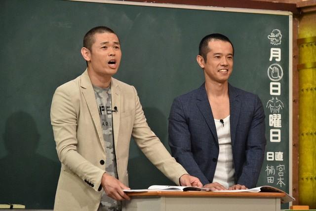 「しくじり先生 俺みたいになるな!!」で授業を繰り広げる品川庄司。(c)テレビ朝日