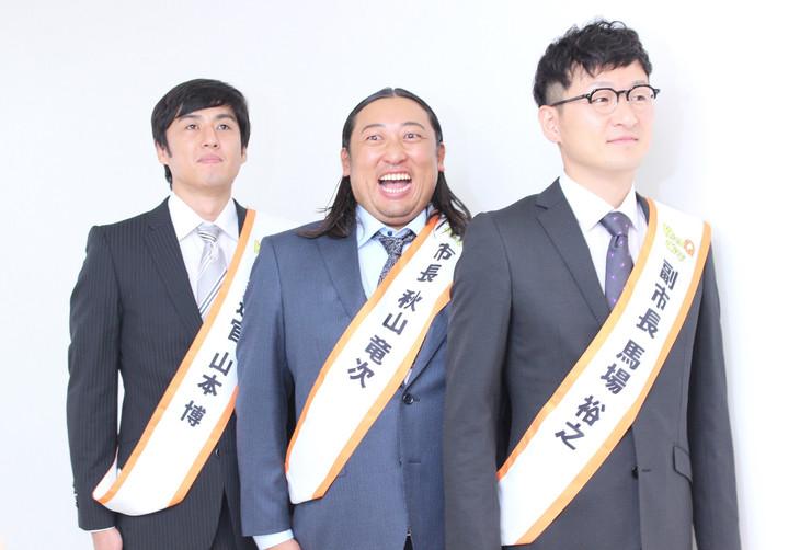 仮想都市「KitaQ city」の市長、副市長、報道官に任命されたロバート。