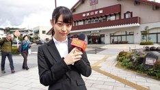 インタビューに挑戦する阪口珠美。(c)テレビ東京