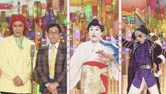 左からアイデンティティ、コウメ太夫、ゴー☆ジャス。(c)NHK