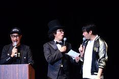 片桐仁(中央)が言うはずの決勝進出者を先に言ってしまうエレキコミック今立(右)。
