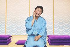 松尾諭演じる三遊亭金遊。