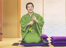 尾上松也演じる桂歌丸。