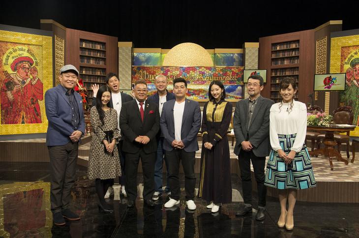 「ものほん~ウワサの東北見聞録~」の出演者たち。(c)NHK
