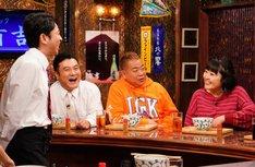 「スナック有吉」に出演する芸人たち。(c)関西テレビ