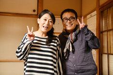 「中学聖日記」で夫婦を演じる友近(左)とバッファロー吾郎A(右)。(c)TBS