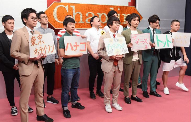 左から東京ホテイソン、ハナコ、インディアンス、ザ・ギース、トット、チョコレートプラネット。