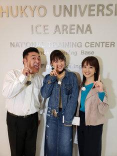 愛知のフィギュアスケート事情を調査する(左から)アンタッチャブル山崎、村上佳菜子、川田裕美。