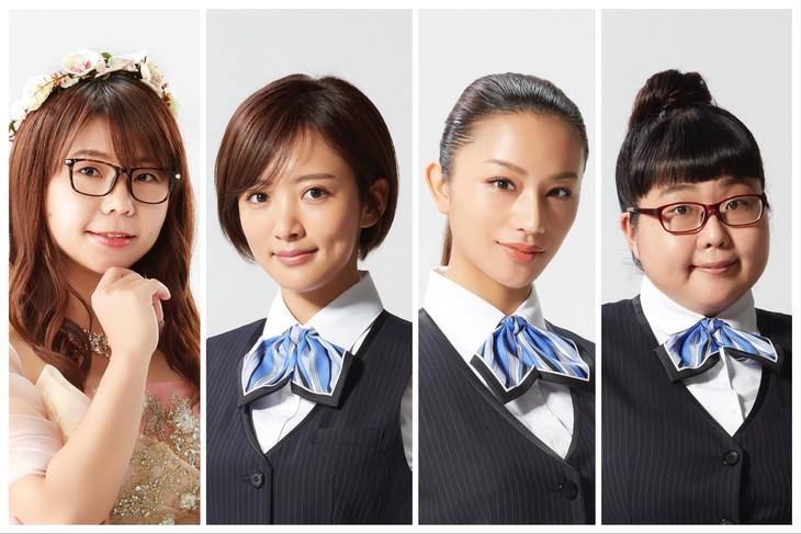 左から相席スタート・ケイ、夏菜、高橋メアリージュン、小林きな子。