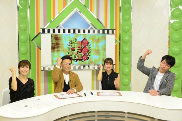 左から神田愛花、八嶋智人、堀田茜、麒麟・川島。(c)読売テレビ