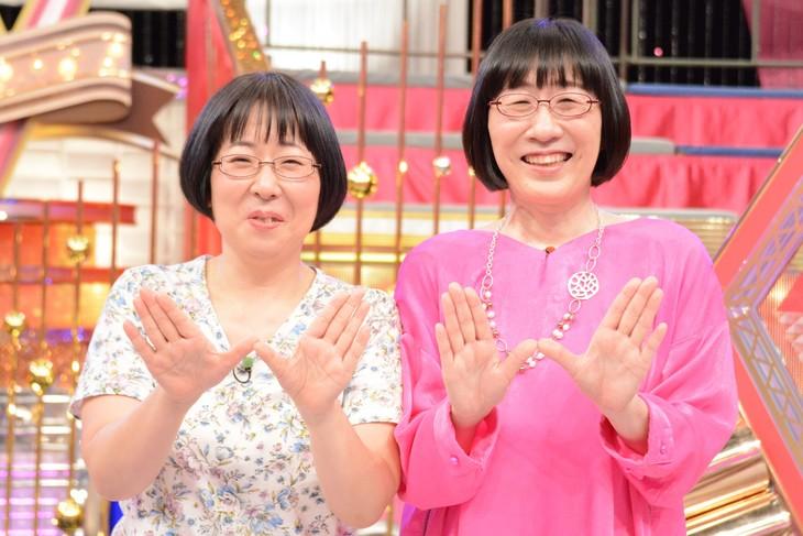 阿佐ヶ谷姉妹の画像 p1_32