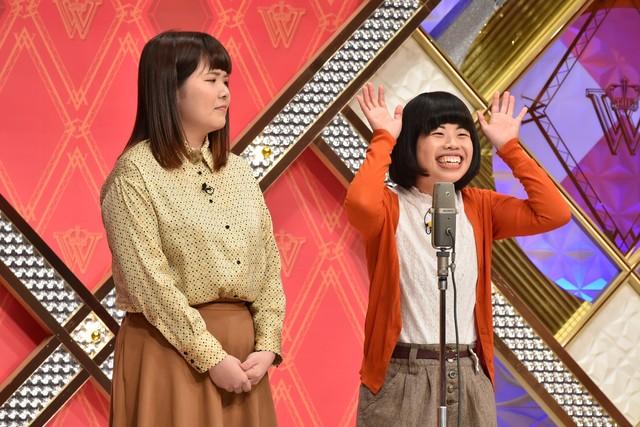 合わせみそ (c)日本テレビ